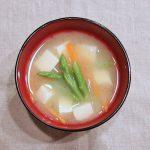アスパラガスのお味噌汁