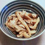 エリンギの温サラダ