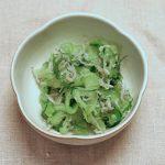 リュウキュウ(芋茎、ずいき)の酢の物