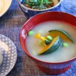 かぼちゃと枝豆のお味噌汁