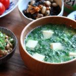 大根菜と豆腐のお味噌汁