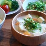 鱈と野菜のお味噌汁