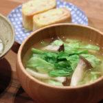 春キャベツとエリンギのお味噌汁