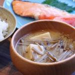 茶えのき茸と高野豆腐のお味噌汁