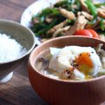 落とし卵と野菜のお味噌汁